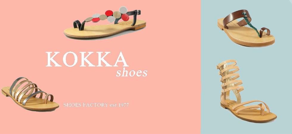 24deccad220 Nέα σχέδια δερμάτινα σανδάλια ΚΟΚΚΑ shoes - anatomic-footwear.com
